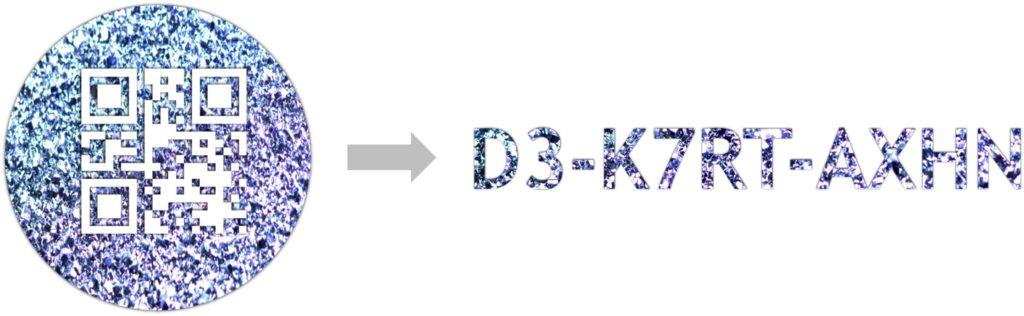Der Osmium-Identification-Code lässt den Besitzer das Echtheitszertifikat online abrufen
